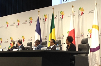 XV Francophonie Summit meeting